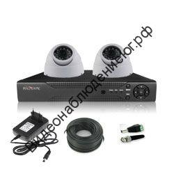 Комплект AHD видеонаблюдения на 2 камеры